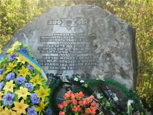 Мемориальный камень, на месте Яновского концлагеря во Львове